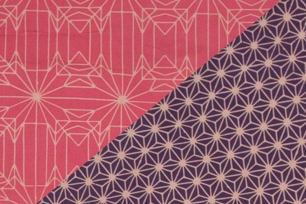 textile-courte-pointes-matelassees
